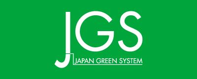 ジャパングリーンシステム